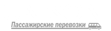 Транспортная компания Unison