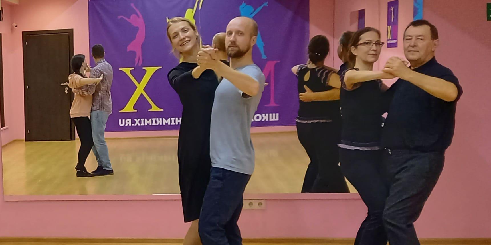 Танцы для взрослых в студии MIX Химки