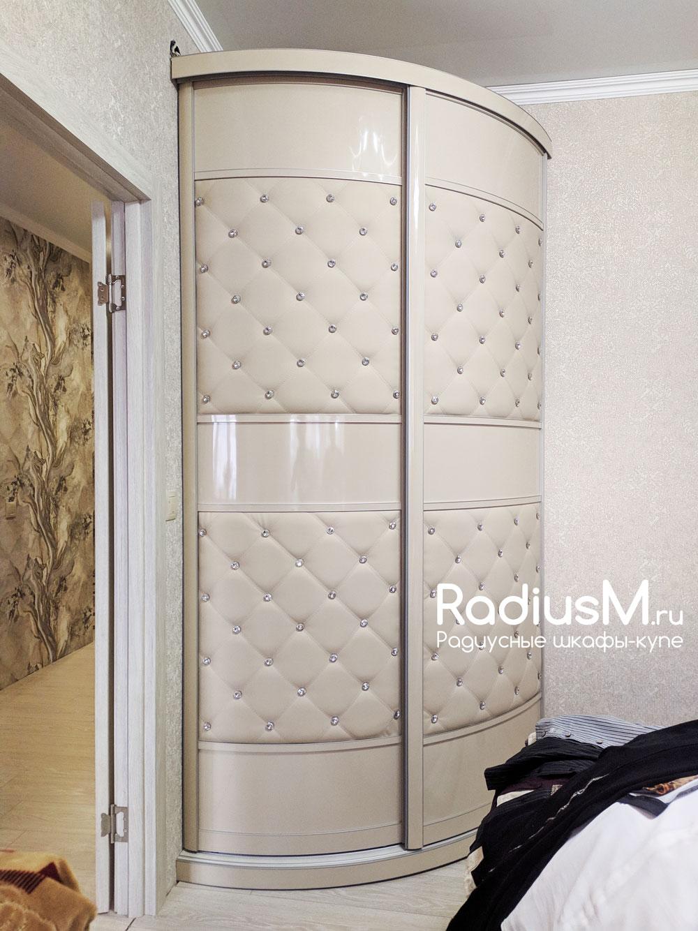Радиусный шкаф-купе 1200х600х2450