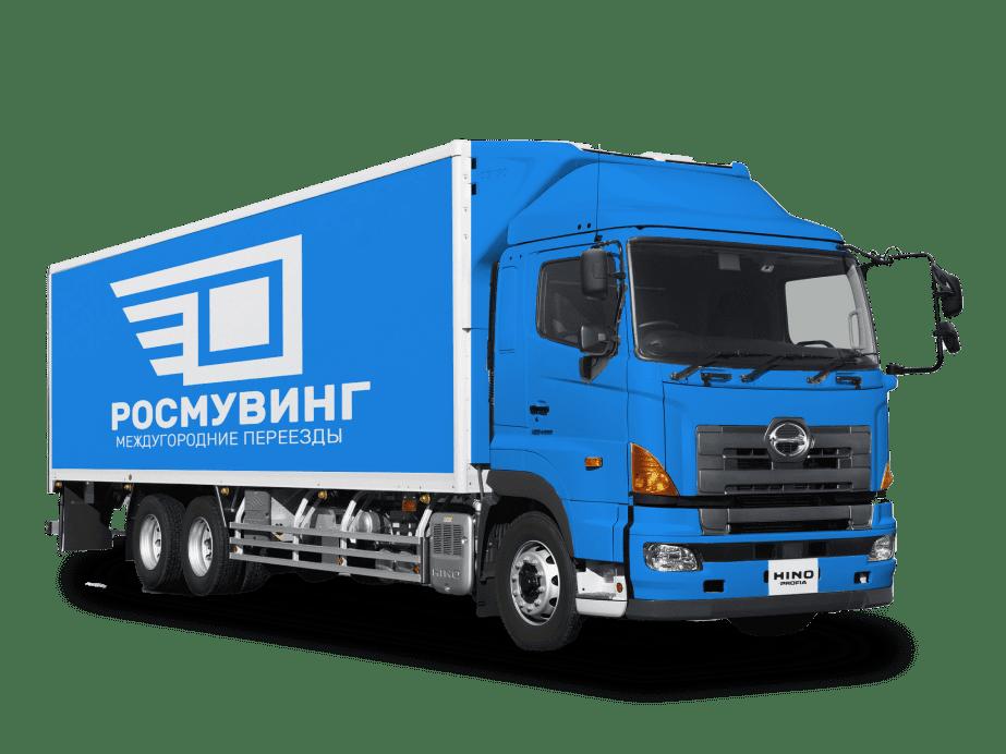 Перевозка вещей и мебели по России на автомобиле 10 тонн