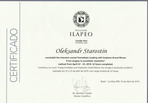 Сертификат о прохождении обучения в Бразилии