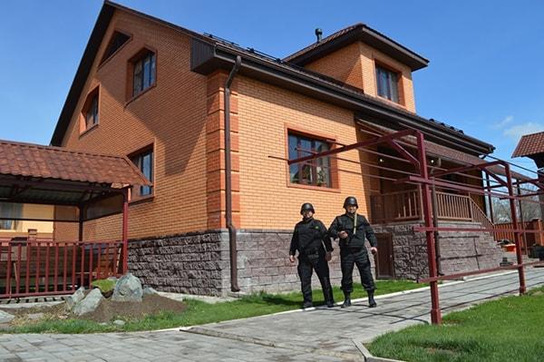 Mājas apsardze