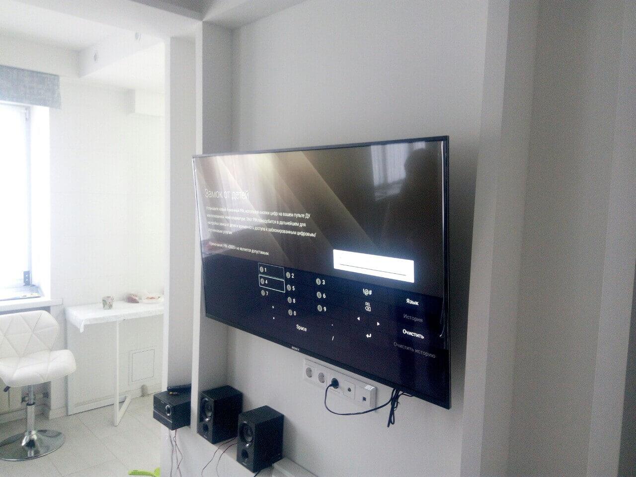 повесить телевизор спб