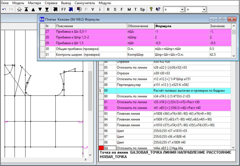 Обучение +Сапр +Грация, все +виды +раскладок +PLT +PDF +DXF