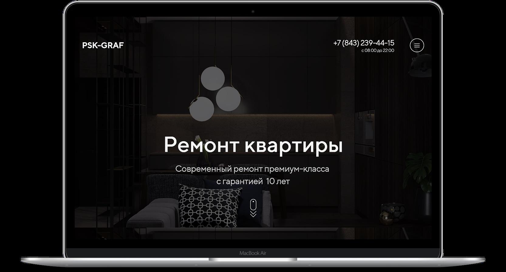 Сайт по ремонт квартир и домов премиум