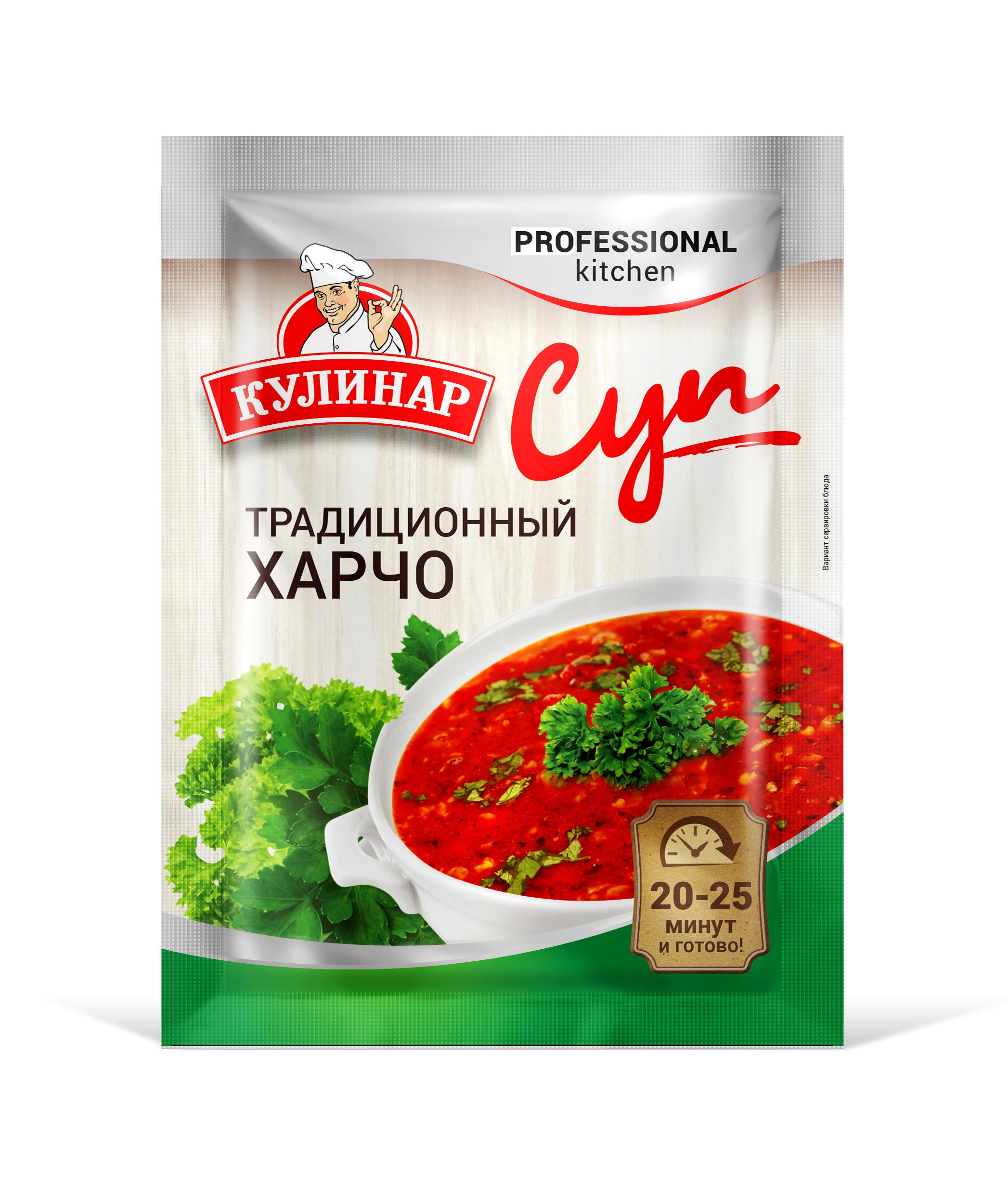 Картинка Суп харчо КУЛИНАР