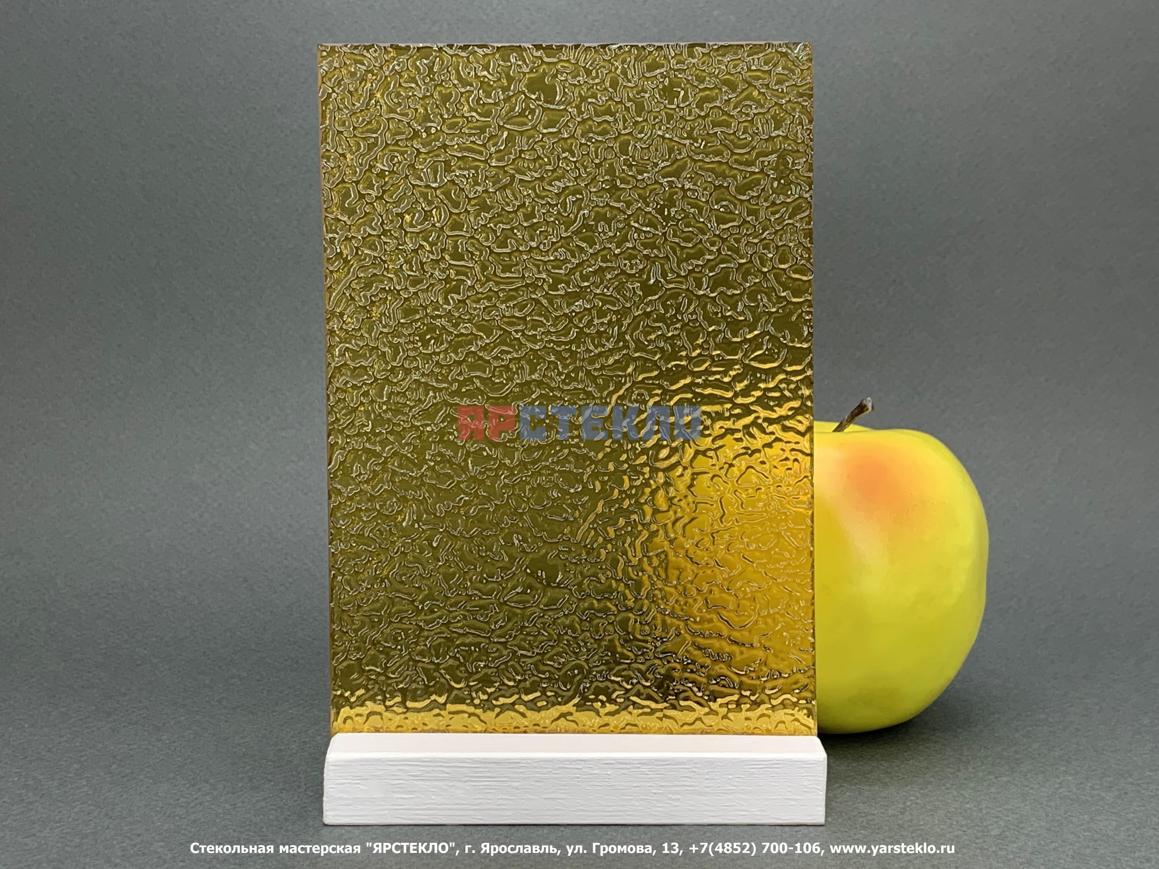 "Стекло декоративное рифленое ""Пена"", желтое"
