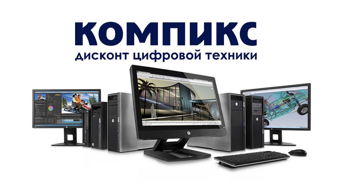 комиссионный компьютерный магазин