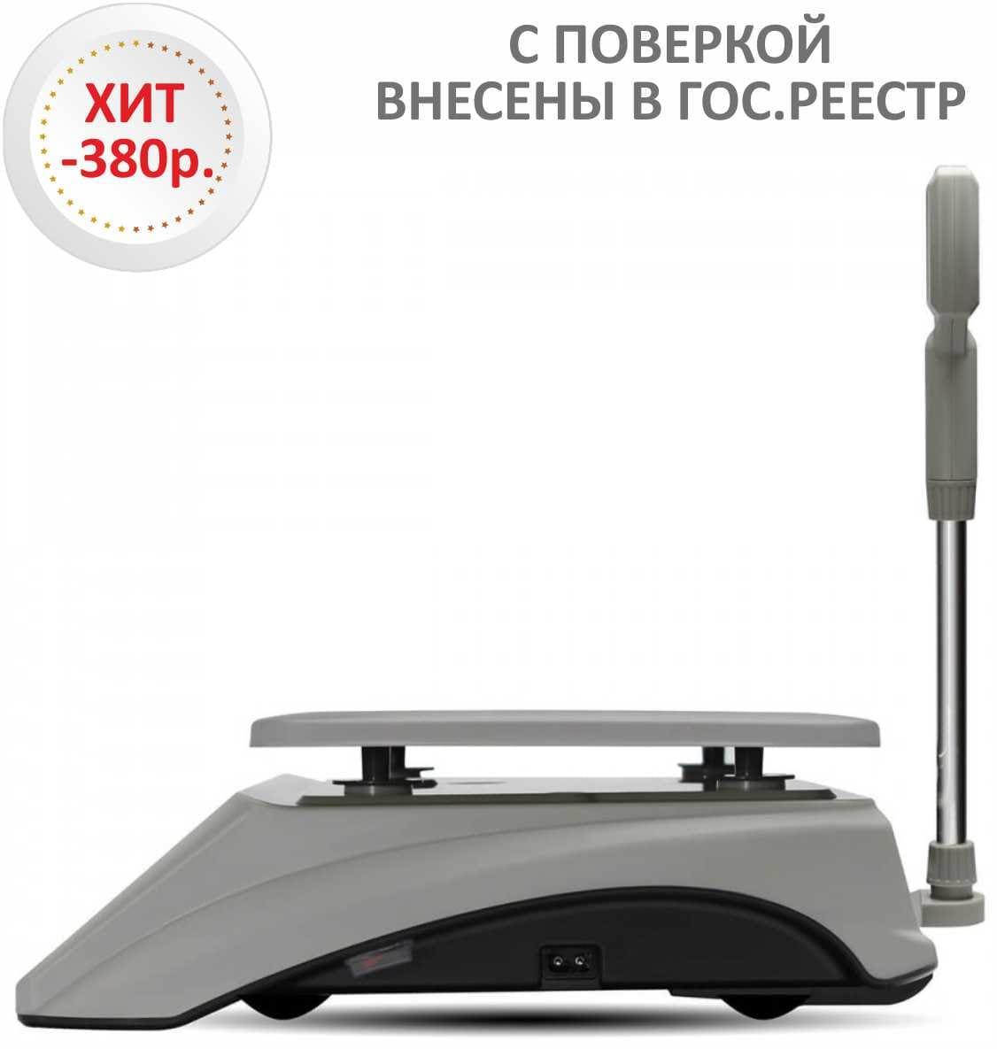 Весы торговые настольные со стойкой M-ER 328ACPX-15.2/32.5 TOUCH-M LCD/LED - вид сбоку
