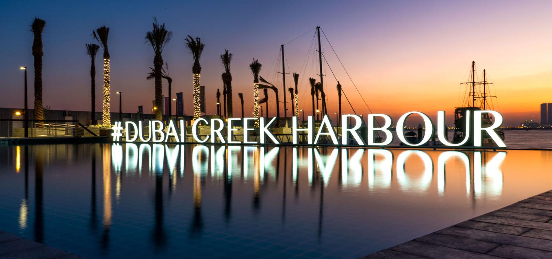 Properties for Sale in Emaar Dubai Creek Harbour