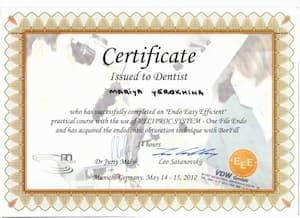 Комплексное лечение зубов