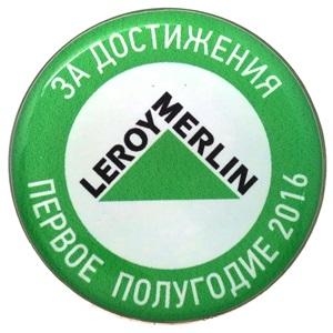 Мягкий значок Леруа Мерлен