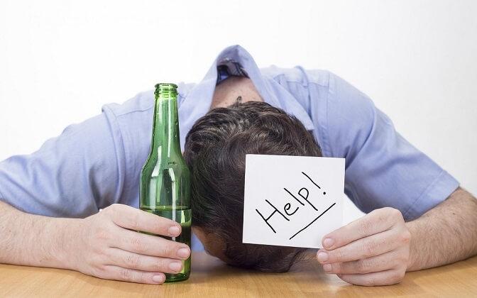 лечение алкоголизма реабилитационный центр