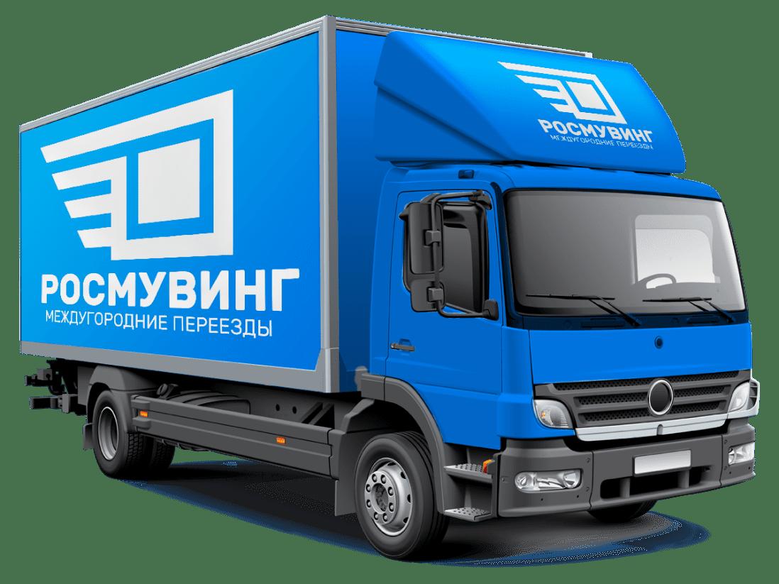 Организуем квартирный переезд с грузчиками по России
