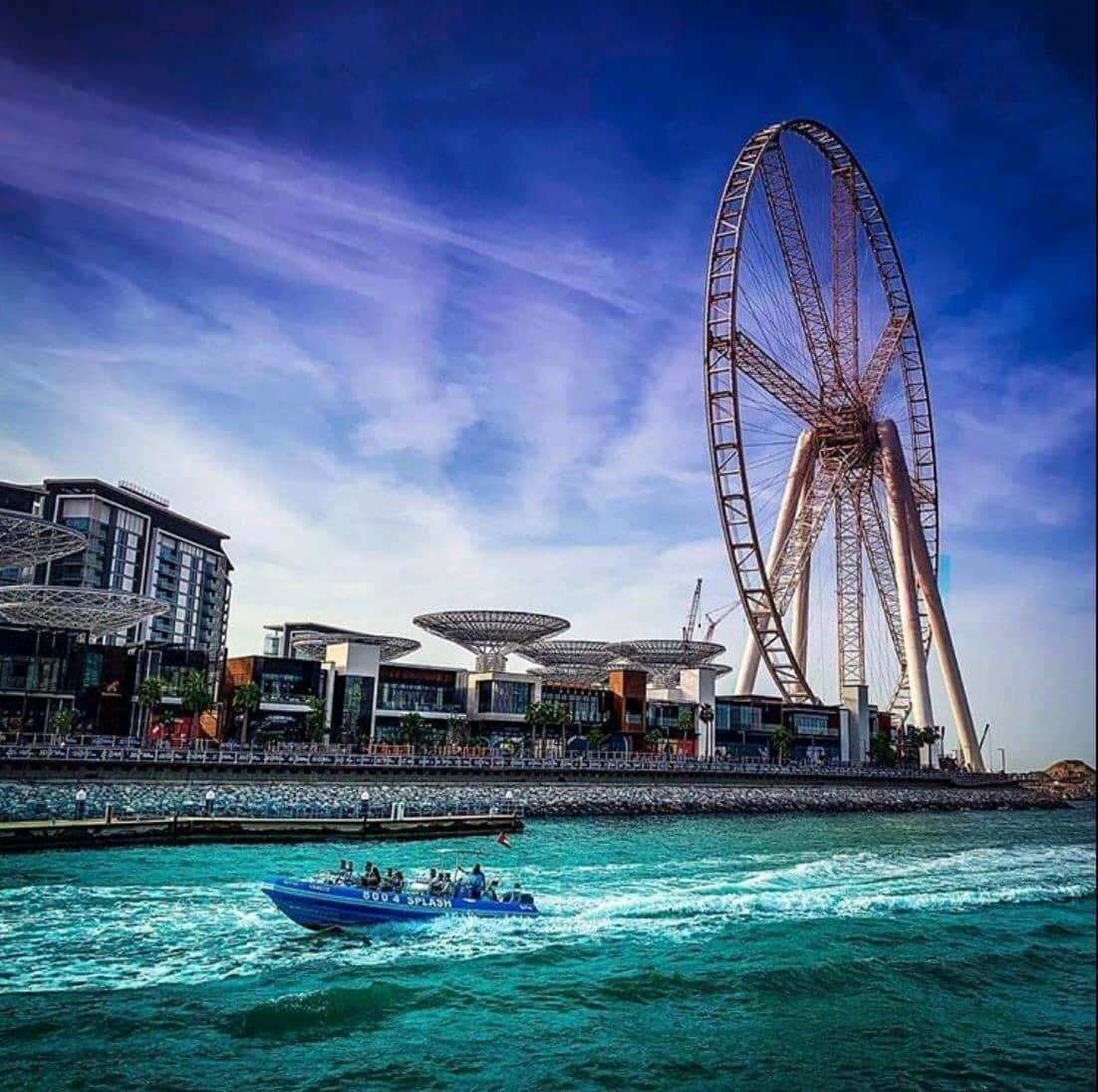 Properties for Sale in Bluewaters Island Dubai