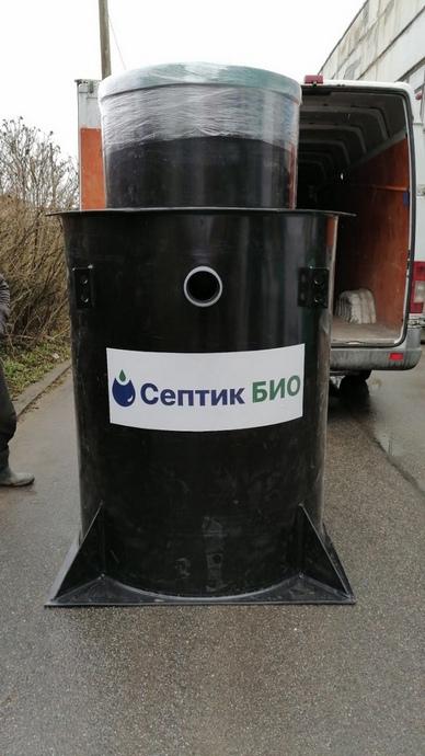 zavod-septik-bio-2-0