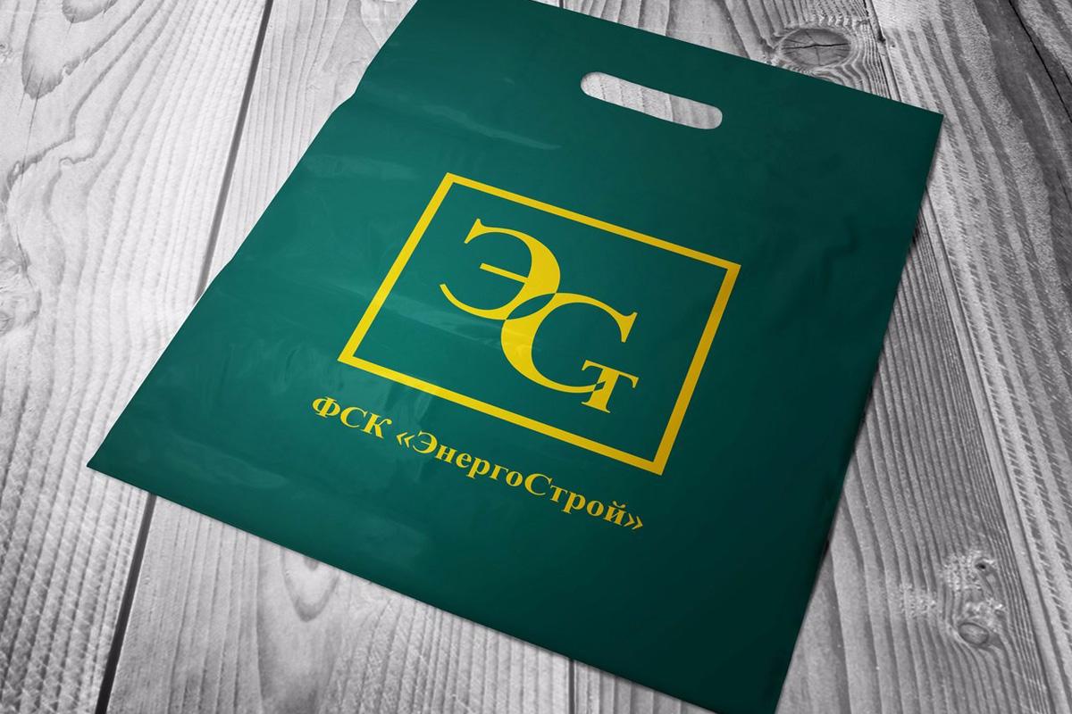 купить пакеты с логотипом в ростове