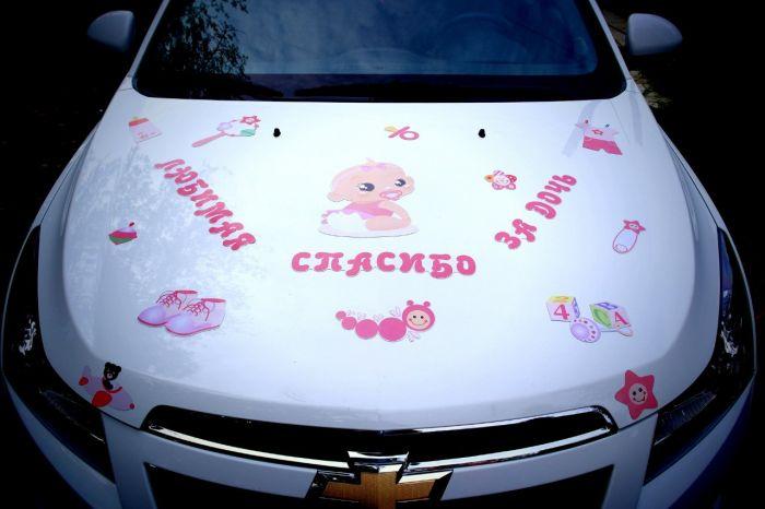Любимая спасибо за дочь наклейка на авто