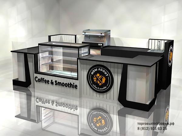 торговый островок кофе