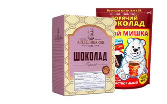"""Горячий шоколад Кофейная компания """"Вокруг Света"""""""