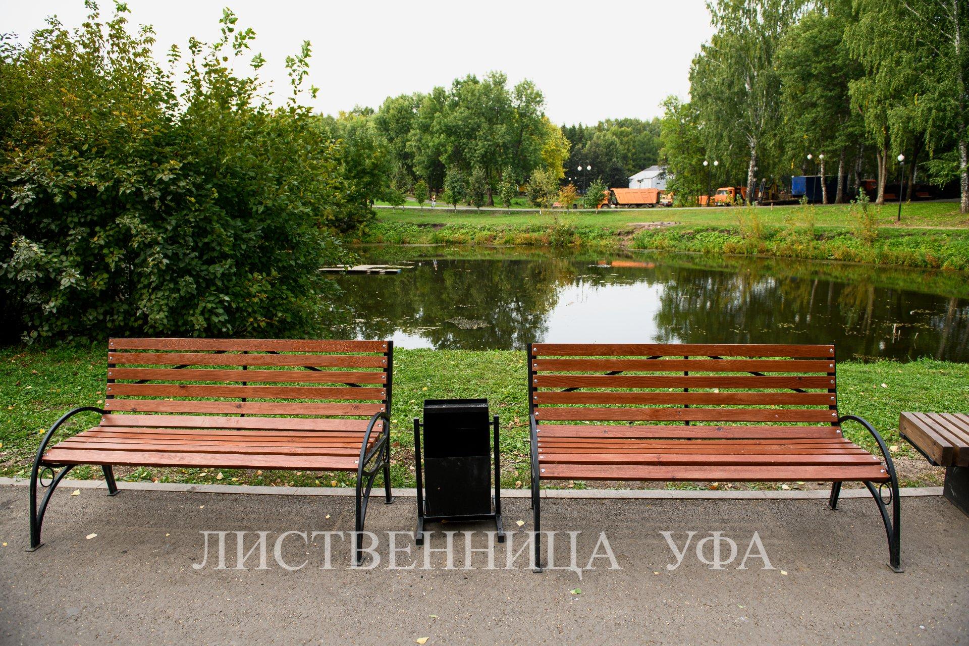 Парк Волна