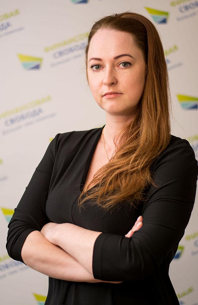 Громова Софья юрист