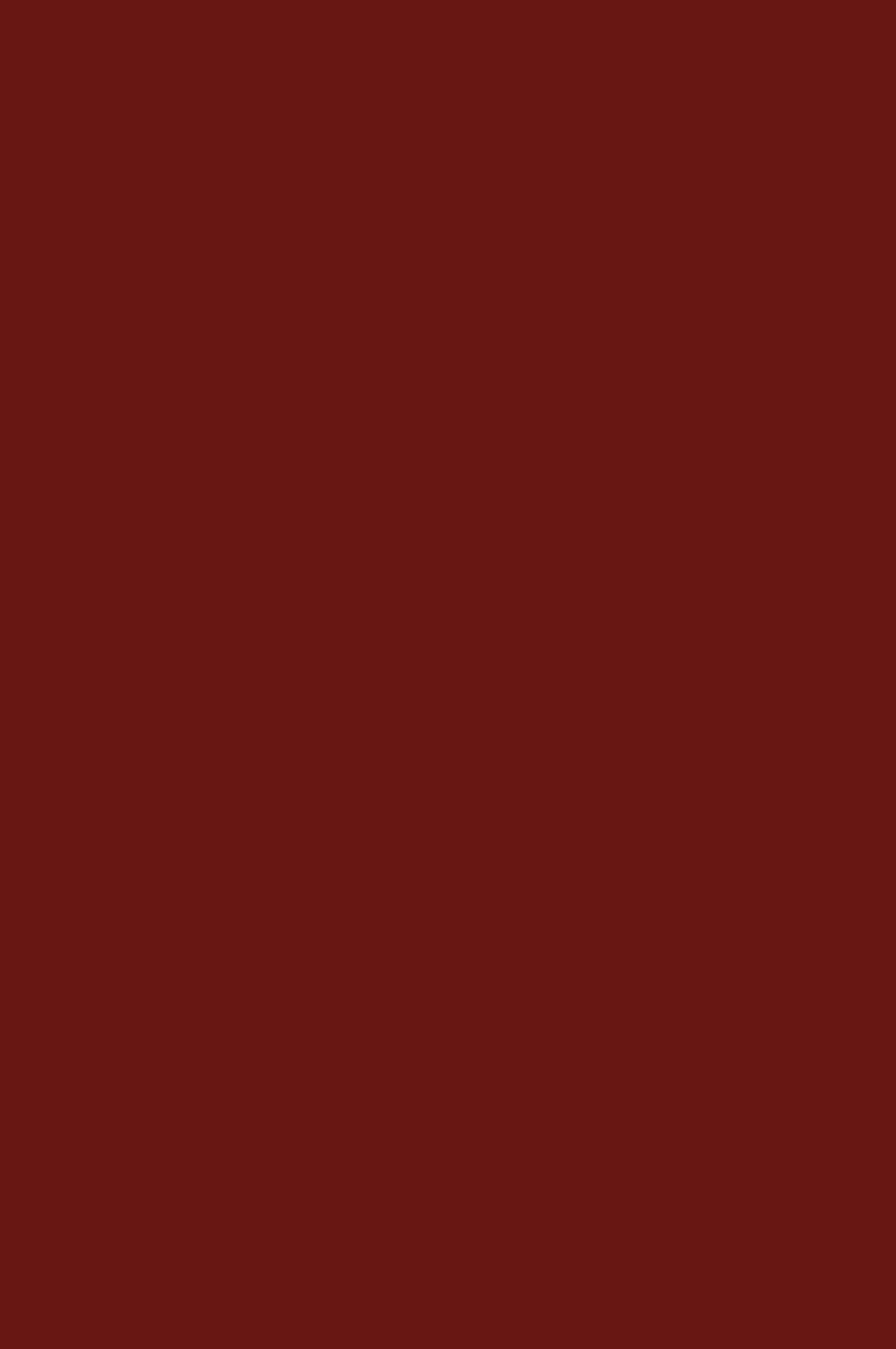 3015 HG Терракот