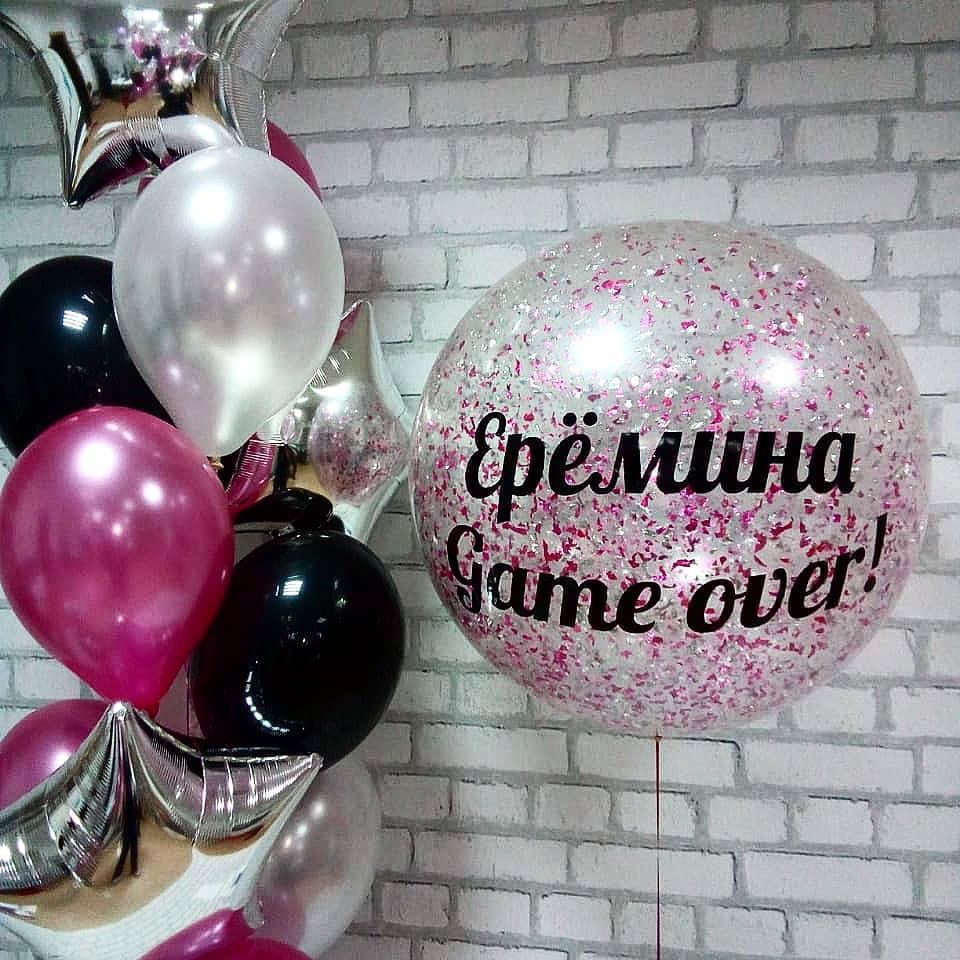 Воздушные шары для девичник