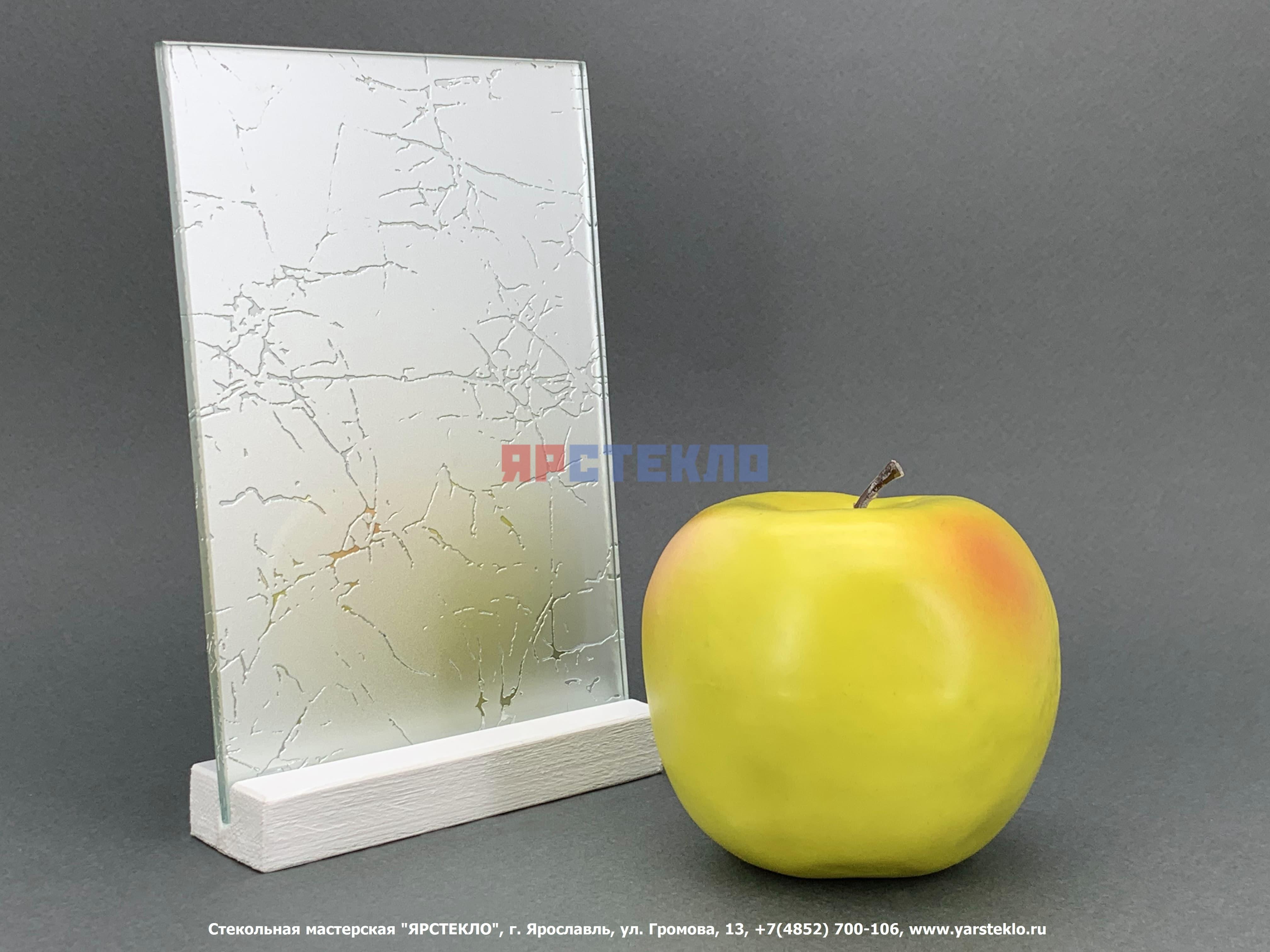 "Зеркало декоративное ""Уади"", серебро"
