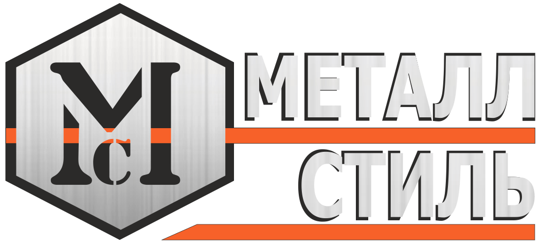 МеталлСтиль Новосибирск