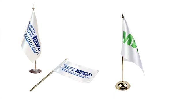 заказать флаги