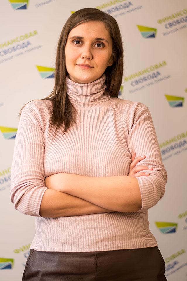 Аикина Анастасия юрист