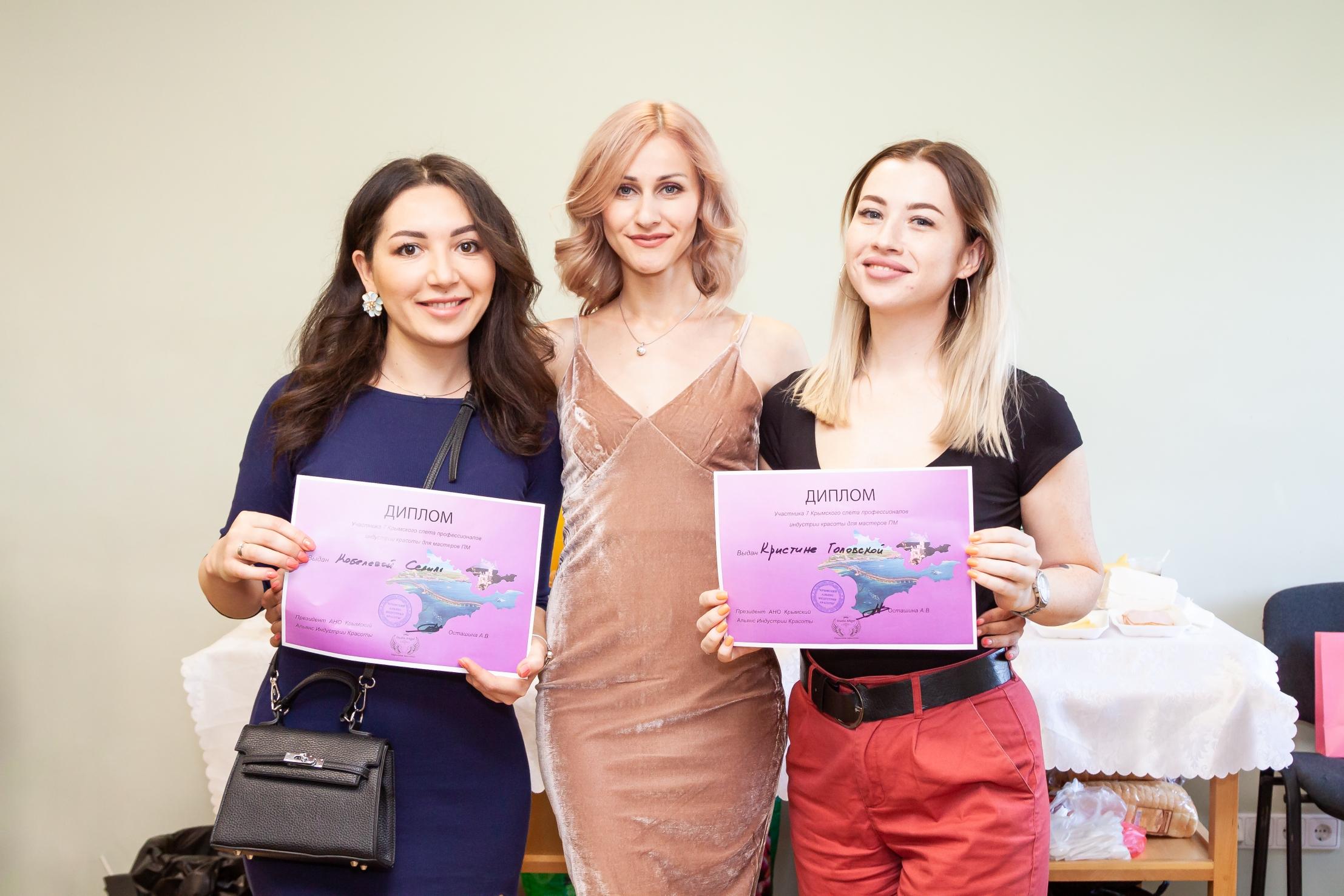 Обучение перманентному макияжу в Крыму