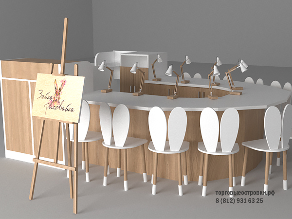 островок детской художественной студии в ТЦ