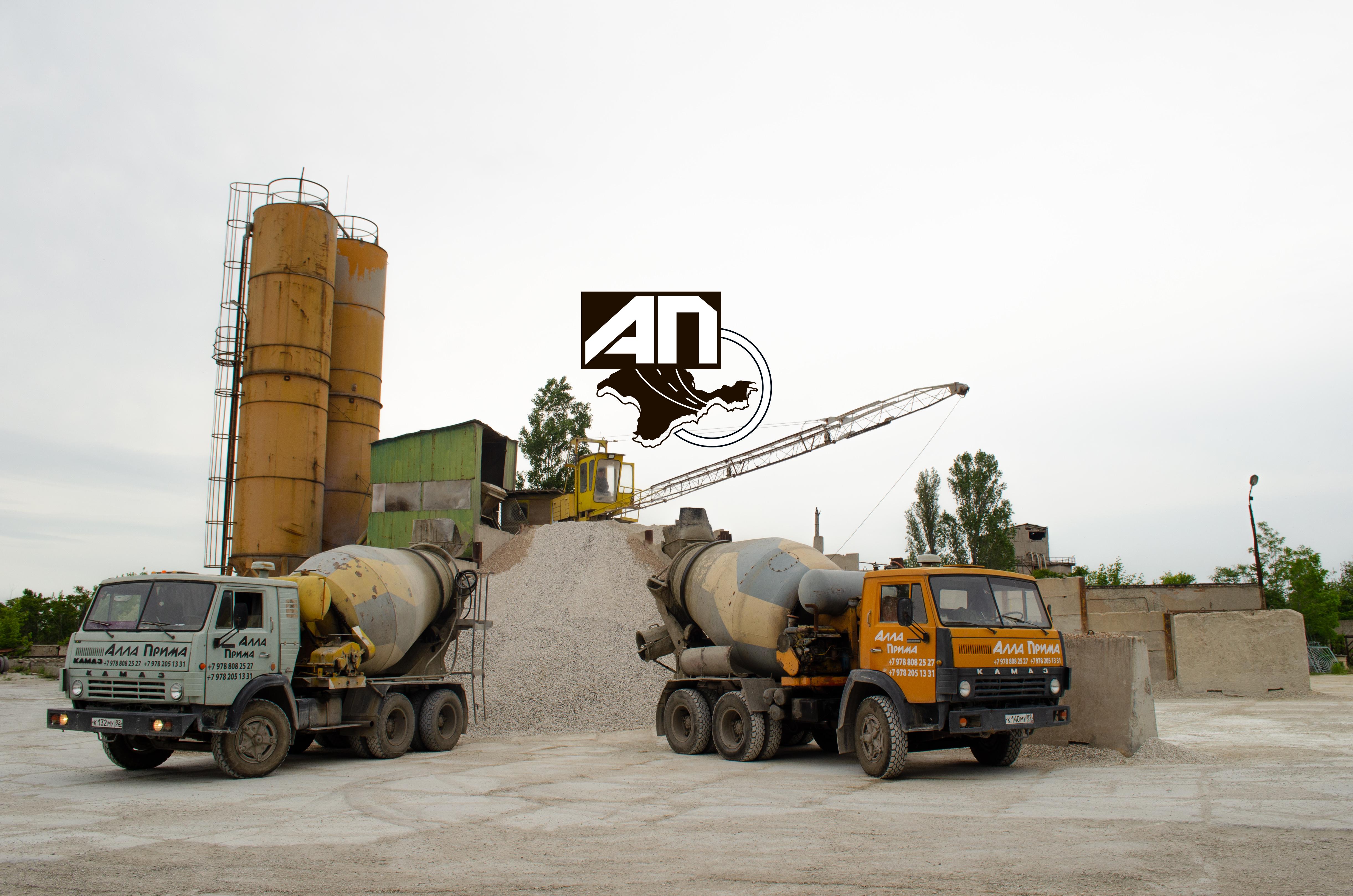 Заказать бетон в феодосии цена купить бетон алапаевск