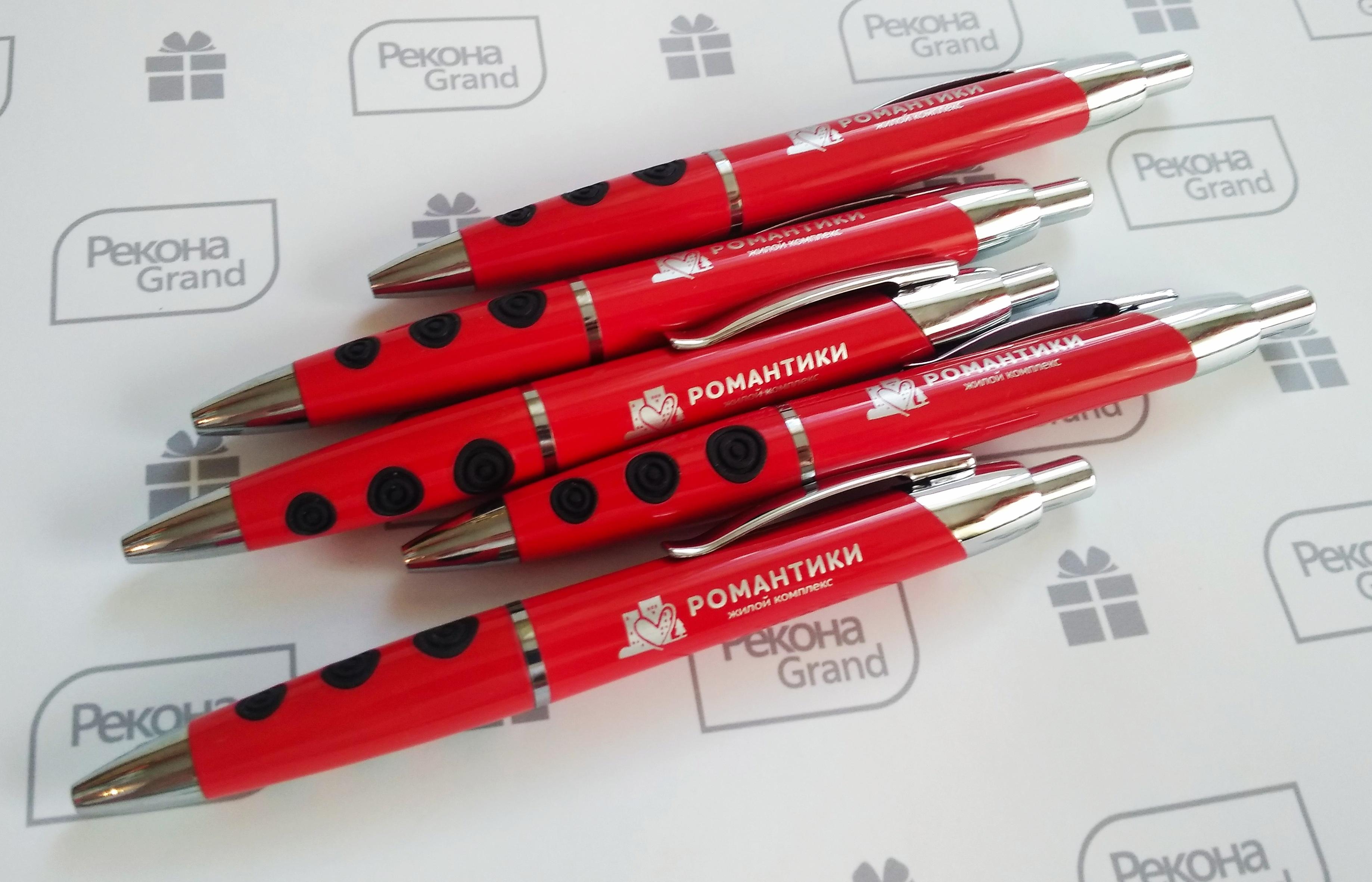 ручки с логотипом ростов