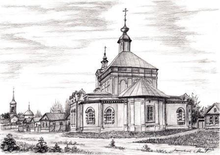 Алексеевская церковь (ныне не существует) ул. Карла Либкнехта ныне в районе троллейбусной остановки