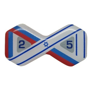 Мягкий значок Россия-Израиль
