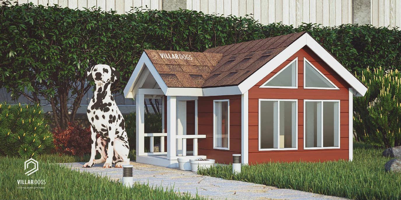 Стильный домик для собаки | Фотографии | VillarDogs