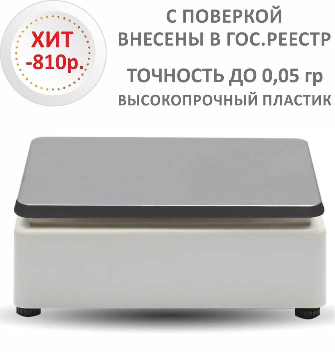 Весы лабораторные/аналитические M-ER 122 АCF-1500.05 ACCURATE LCD - вид сзади