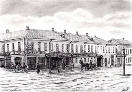 Угол Облупской и Садовой. ныне универмаг Калуга