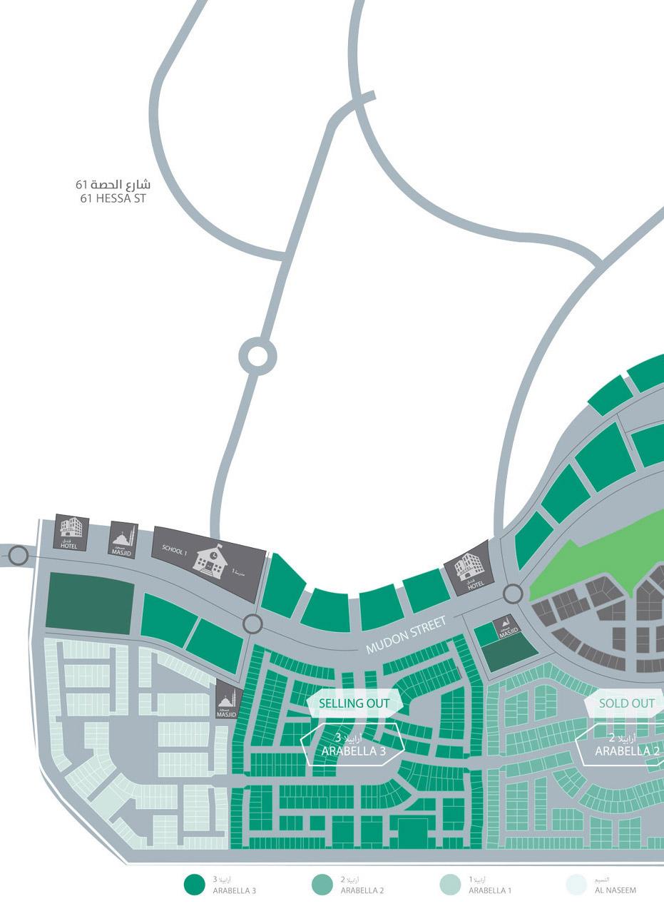 شقق مدن فيوز من دبي للعقارات
