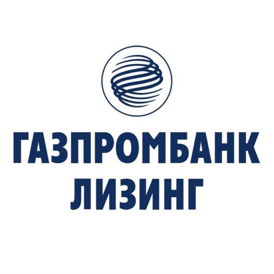 Дизайн для Газпромбанк Лизинг