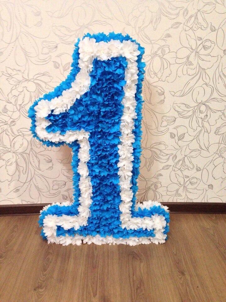 Цифра 1 синяя из гафрированной бумаги
