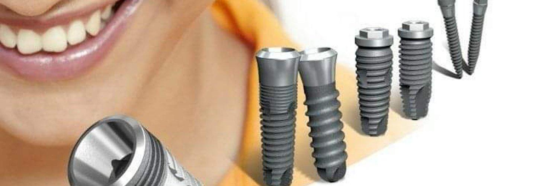 Зубные импланты Оsstem