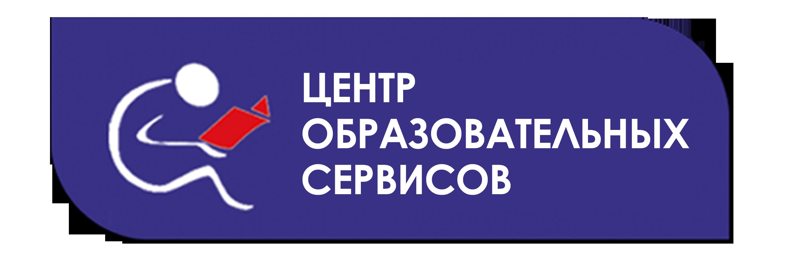 Заказ реферата в красноярске 7525
