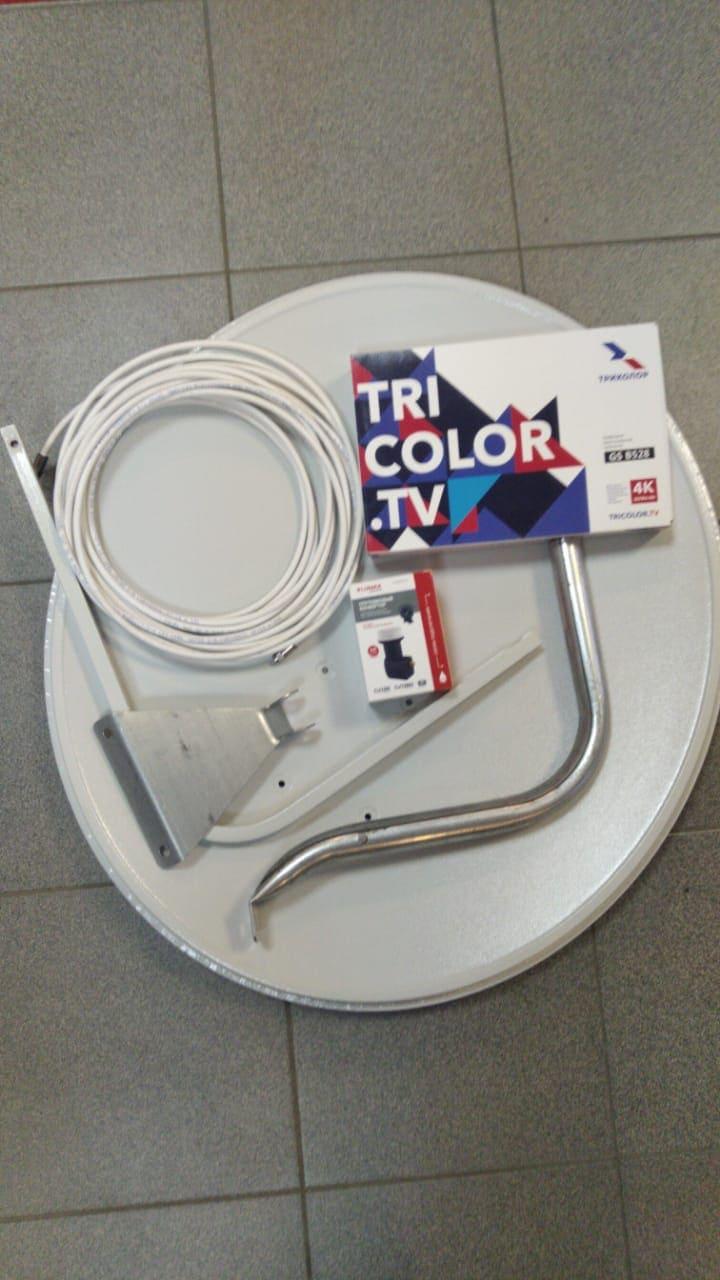 Комплект спутникового ТВ Триколор Ci+