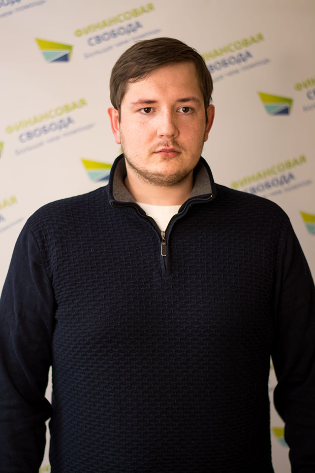 Андреев Владислав юрист