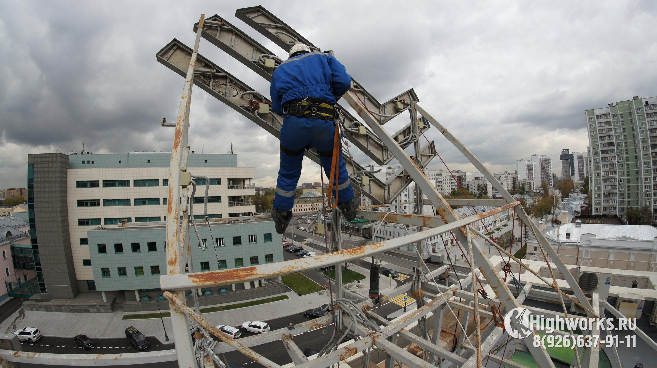 Демонтажные работы промышленными альпинистами