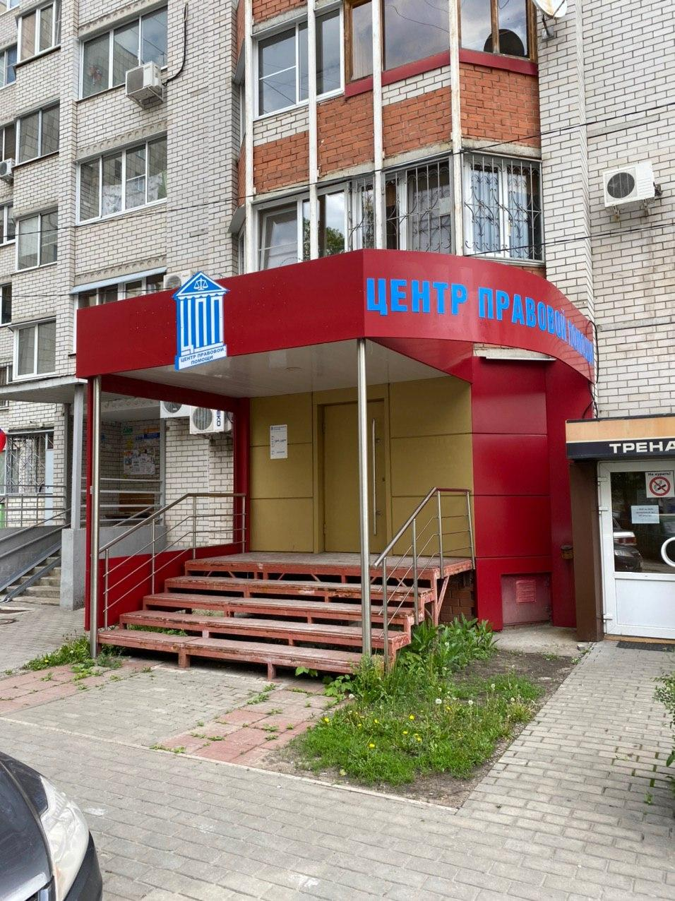 г. Воронеж, ул. Космонавтов 60